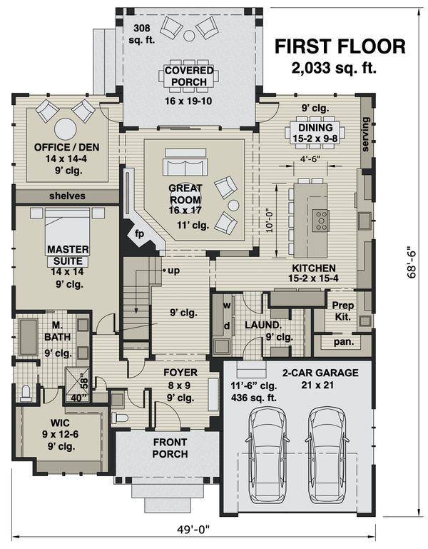 Home Plan - Craftsman Floor Plan - Main Floor Plan #51-1173