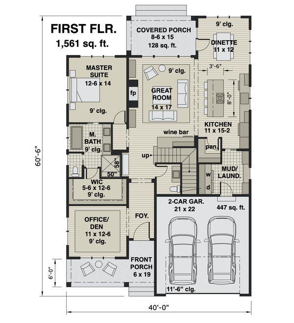 Dream House Plan - Farmhouse Floor Plan - Main Floor Plan #51-1165