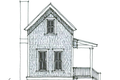 Cottage Style House Plan - 2 Beds 2 Baths 963 Sq/Ft Plan #464-6 Exterior - Front Elevation