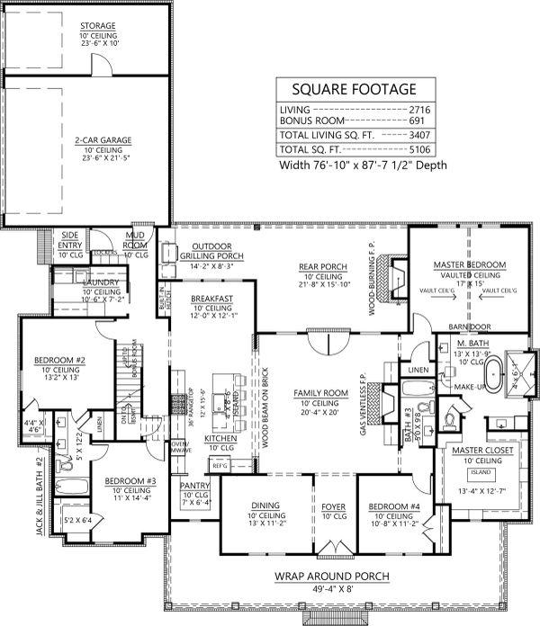 Dream House Plan - Optional Basement