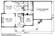 Craftsman Style House Plan - 4 Beds 3 Baths 2588 Sq/Ft Plan #70-1226 Floor Plan - Main Floor Plan