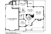 Craftsman Style House Plan - 3 Beds 2.5 Baths 2681 Sq/Ft Plan #70-1279 Floor Plan - Main Floor Plan