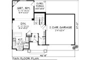 Traditional Style House Plan - 3 Beds 2.5 Baths 1624 Sq/Ft Plan #70-1068 Floor Plan - Main Floor Plan
