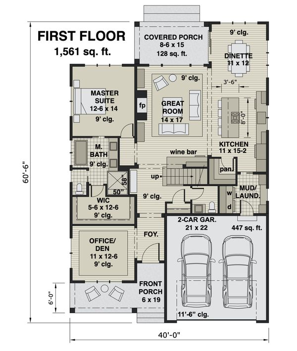 Architectural House Design - Farmhouse Floor Plan - Main Floor Plan #51-1166