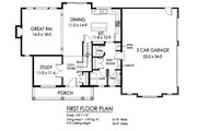 Traditional Style House Plan - 4 Beds 2.5 Baths 2334 Sq/Ft Plan #1010-224 Floor Plan - Main Floor Plan