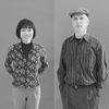 Yamaguchi Martin Architects - Houseplans.com